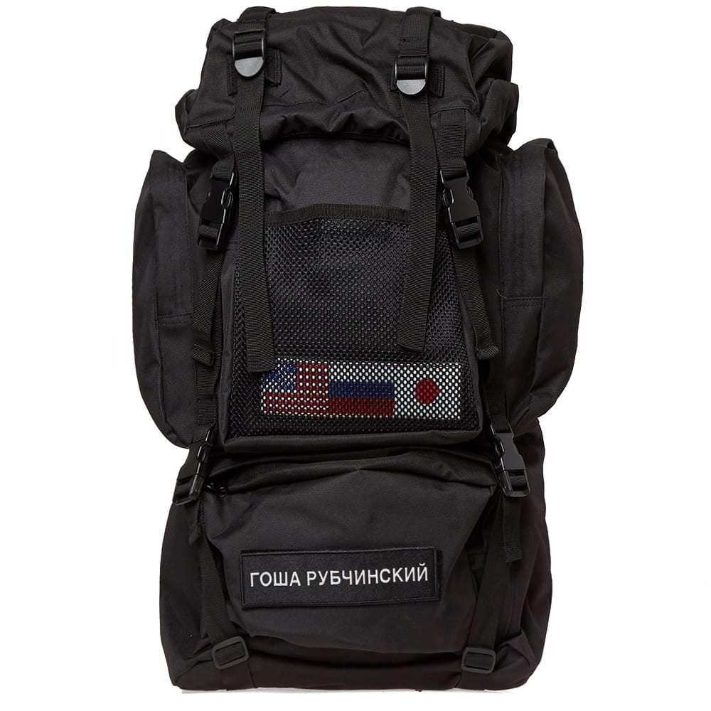 Photo: Gosha Rubchinskiy Medium Backpack