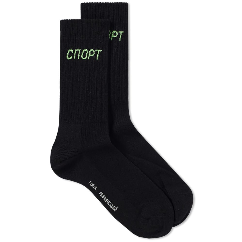 Photo: Gosha Rubchinskiy Sport Logo Sock Black