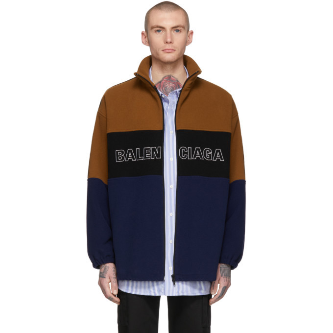 Photo: Balenciaga Brown and Blue Logo Track Jacket