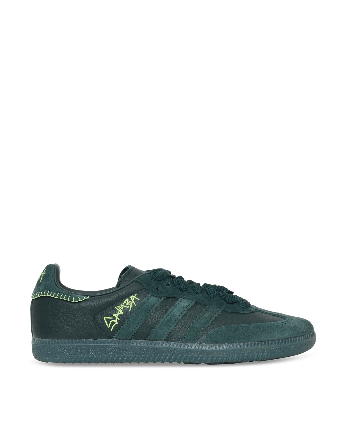 Photo: Adidas Originals Jonah Hill Samba Sneakers Green Night/Mineral Green