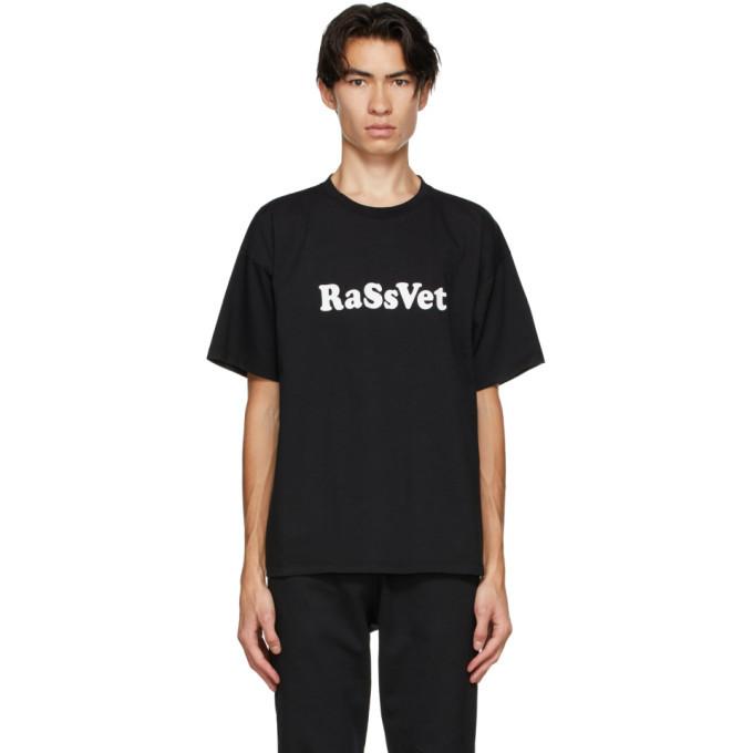 Photo: Rassvet Black Logo T-Shirt