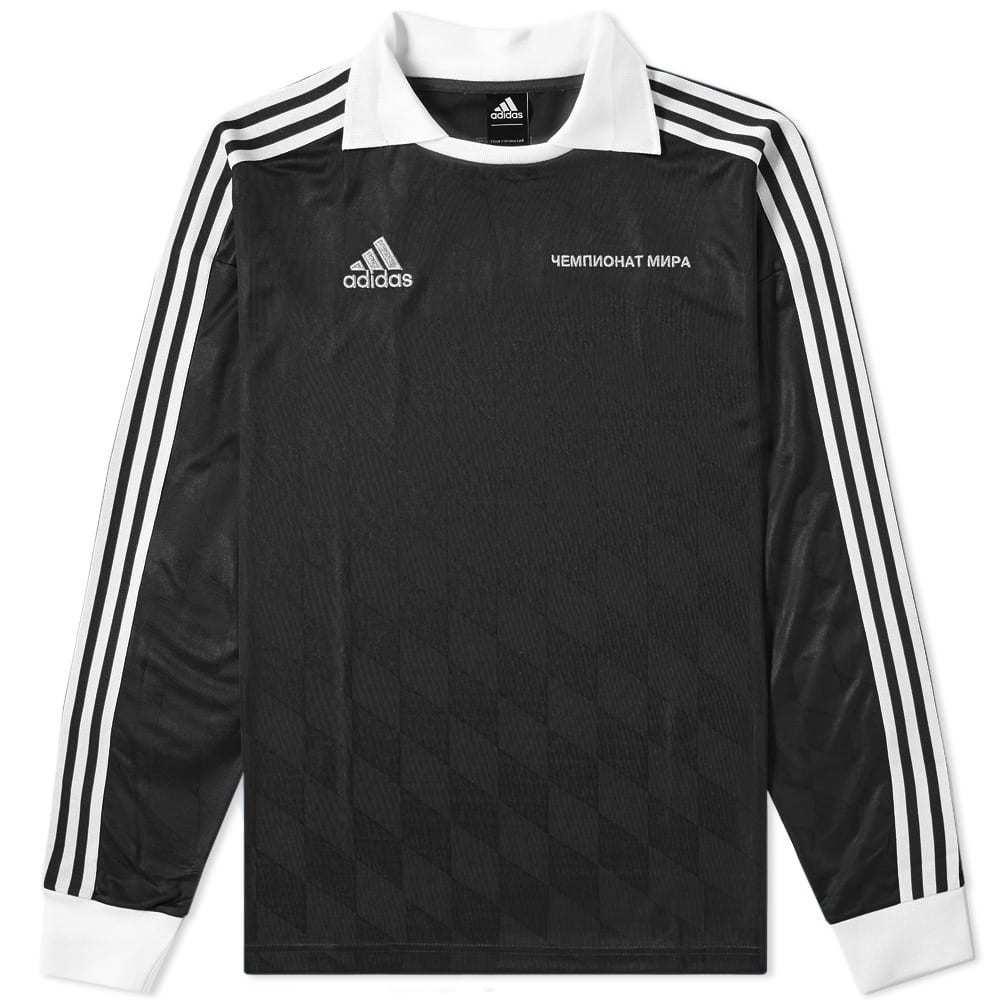 Gosha Rubchinskiy x Adidas Long Sleeve Jersey Gosha Rubchinskiy x ...