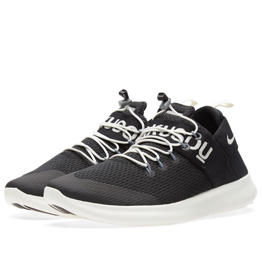 Nike x Undercover Gyakusou Free Run