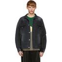 Sacai Black Denim and Nylon Jacket