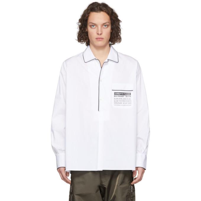 Photo: Random Identities White Computer 2 Shirt