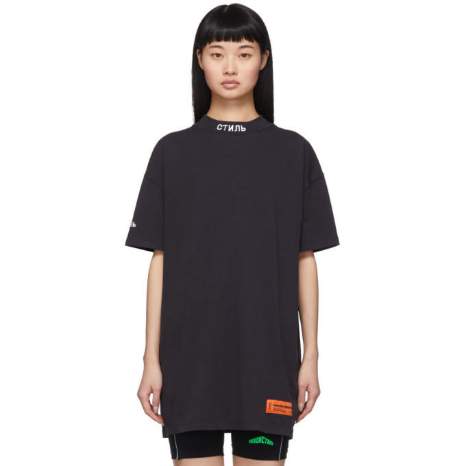 Photo: Heron Preston Black Style T-Shirt