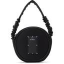 MCQ Black Drawstring Coin Pouch Bag