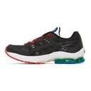 Asics Black Gel-Kensei™ OG Sneakers