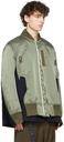 Sacai Khaki & Navy Wool & Nylon Bomber Jacket