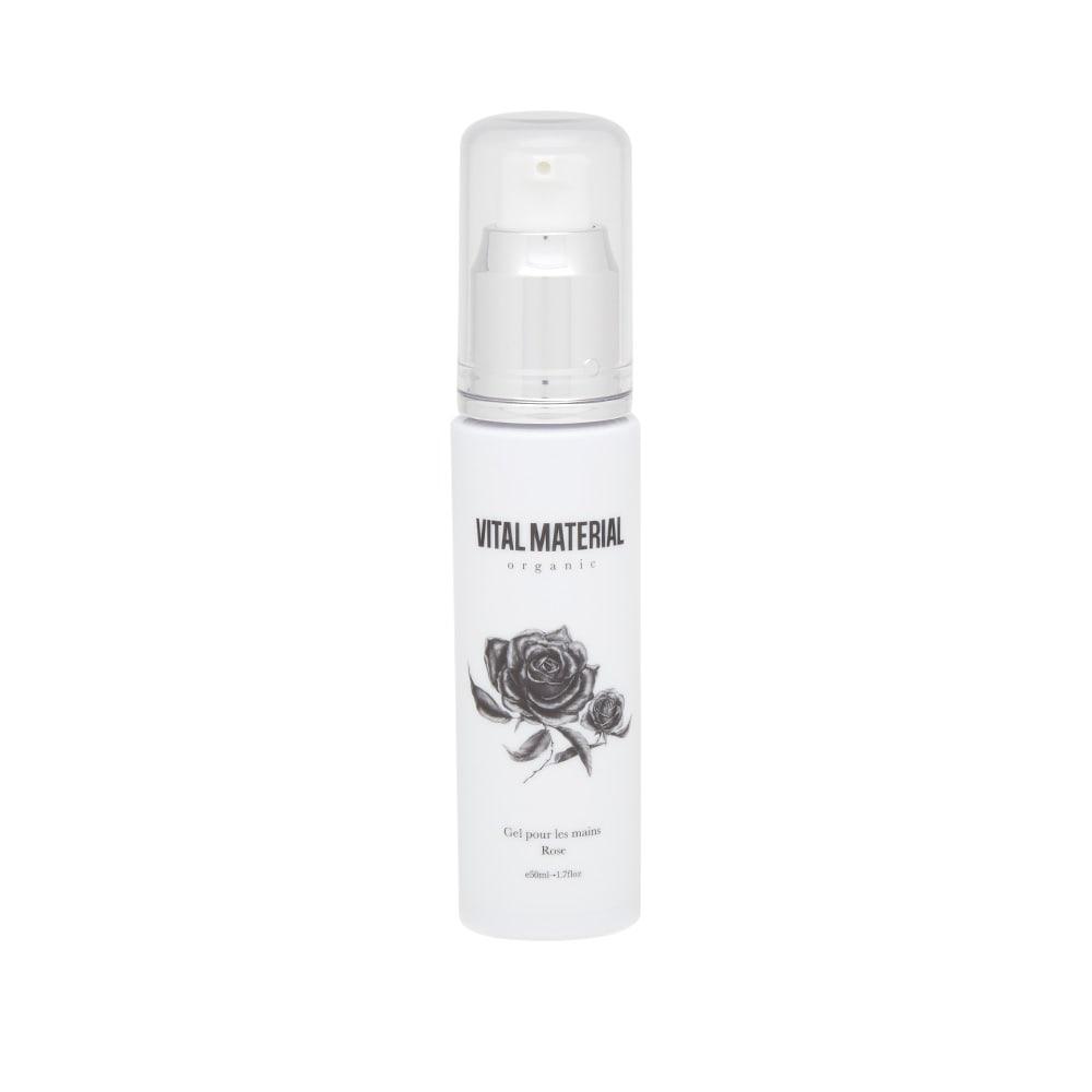 Photo: Vital Material Rose Hand Cream