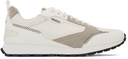 Hugo White & Grey Icelin Running Sneakers