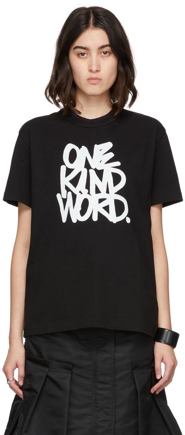Photo: Sacai Black Eric Haze Edition T-Shirt