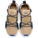 adidas Originals Beige and Grey ARKYN W Sneakers