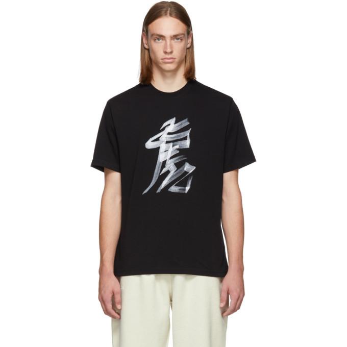 Photo: Vetements Black Tiger Chinese Zodiac T-Shirt
