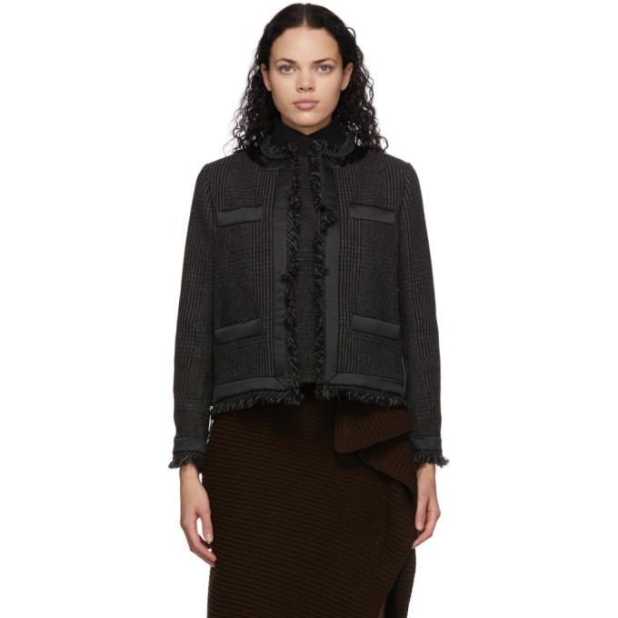 Sacai Brown Frayed Jacket