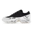 Raf Simons Black and Silver adidas Originals Edition Ozweego Sneakers