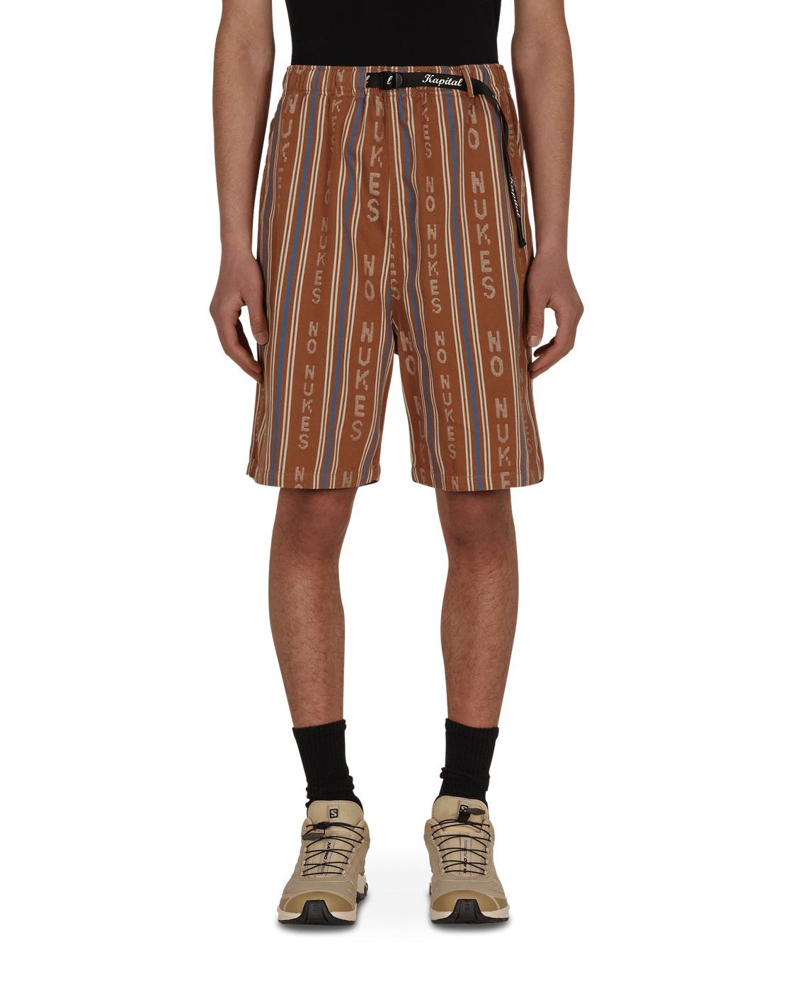Kapital Hope Striped Easy Shorts Brown