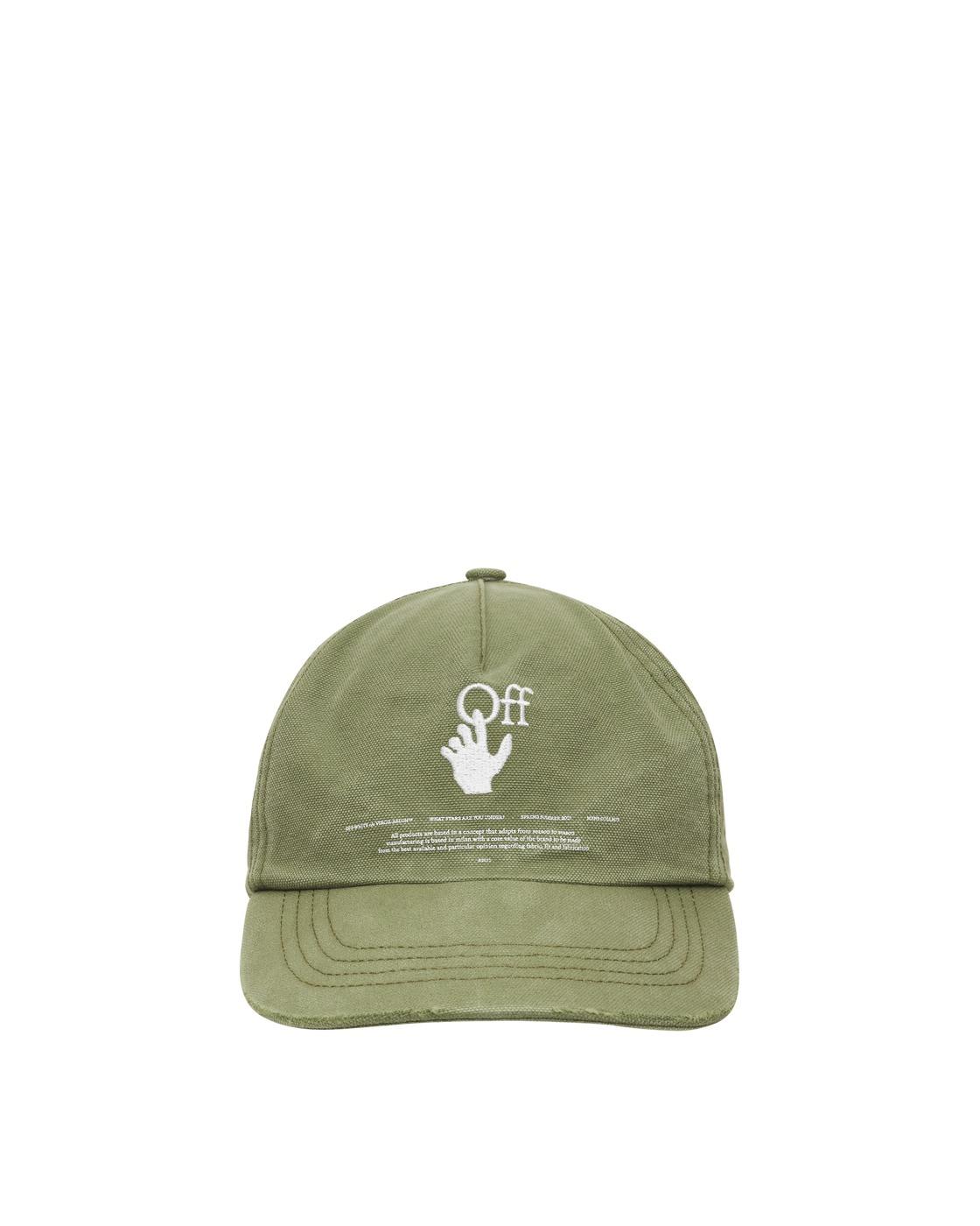 Photo: Off White Hand Off Logo Cap Hedge Green/White