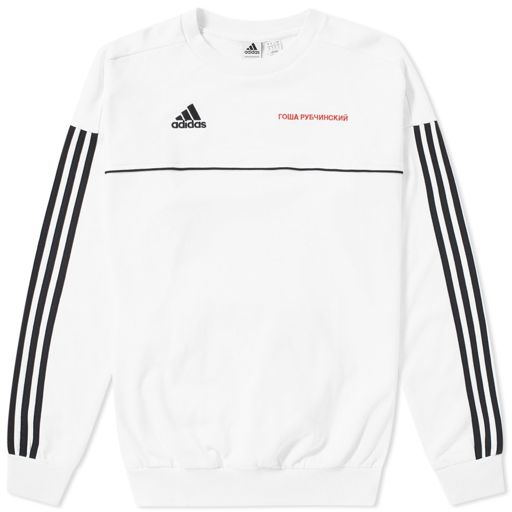 outlet store sale where to buy better Gosha Rubchinskiy x Adidas Crew Sweat
