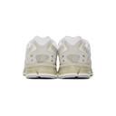 Asics White and Grey Gel-Kayano 5 360 Sneakers
