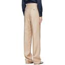 Max Mara Beige Wool and Silk Josef Trousers