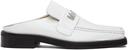 Martine Rose SSENSE Exclusive White Patent Martine Loafers