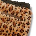 Sacai - Wide-Leg Leopard-Print Faux Fur Shorts - Beige