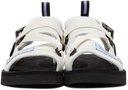 MCQ White Neoprene Criss-Cross Sandals