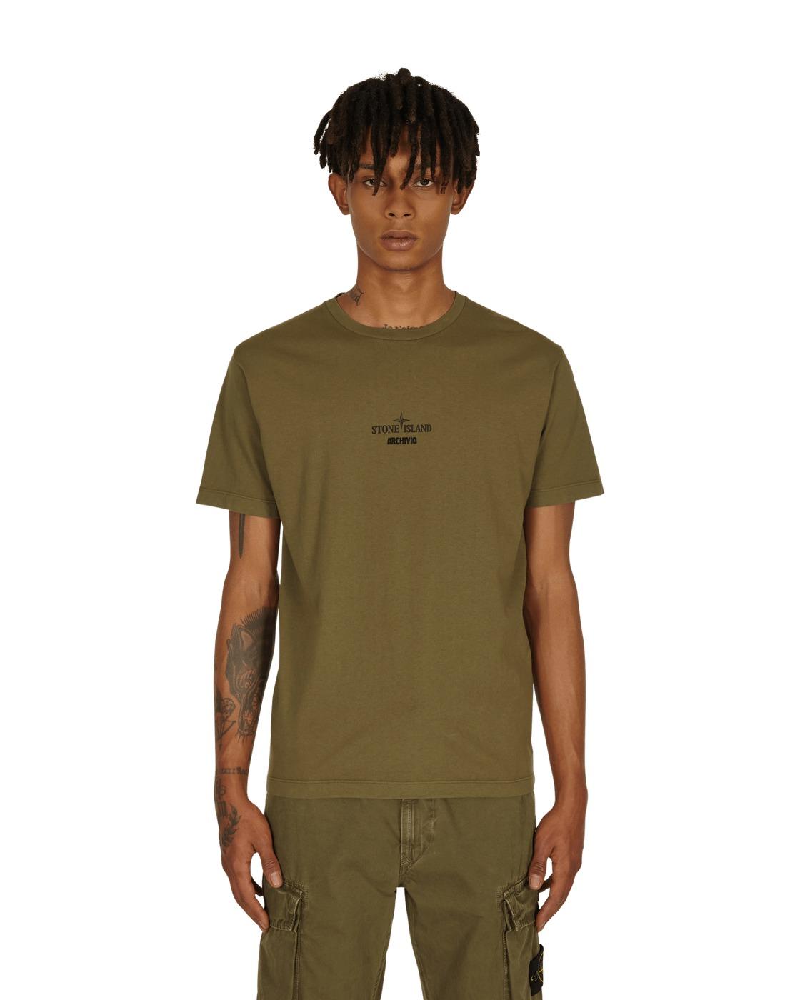 Stone Island Archivio T Shirt Olive Green
