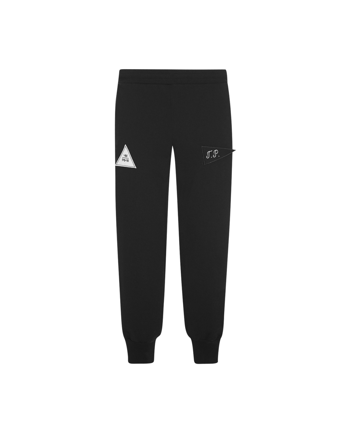 Photo: Gosha Rubchinskiy Velcro Detail Sweatpants Black