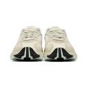 adidas Originals Multicolor Yung-1 Sneakers