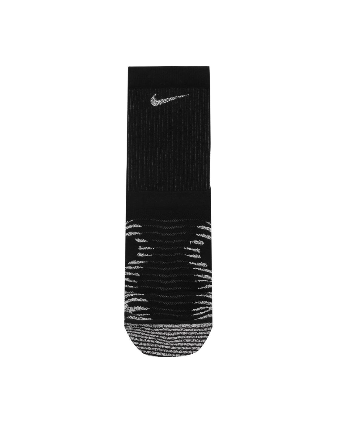 Photo: Nike Trail Running Crew Socks Black/Anthracite