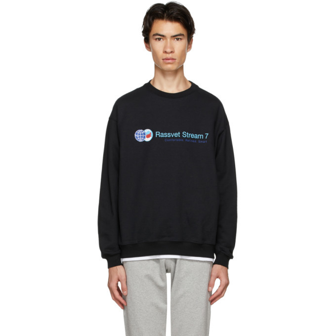 Photo: Rassvet Black Logo Stream 7 Sweatshirt