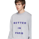 Botter Grey Melange Jacquard Sweatshirt