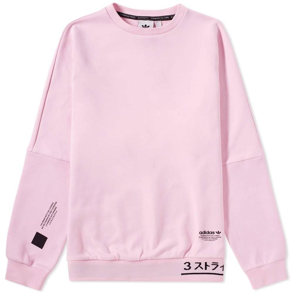 Adidas NMD Crew Sweat Pink adidas