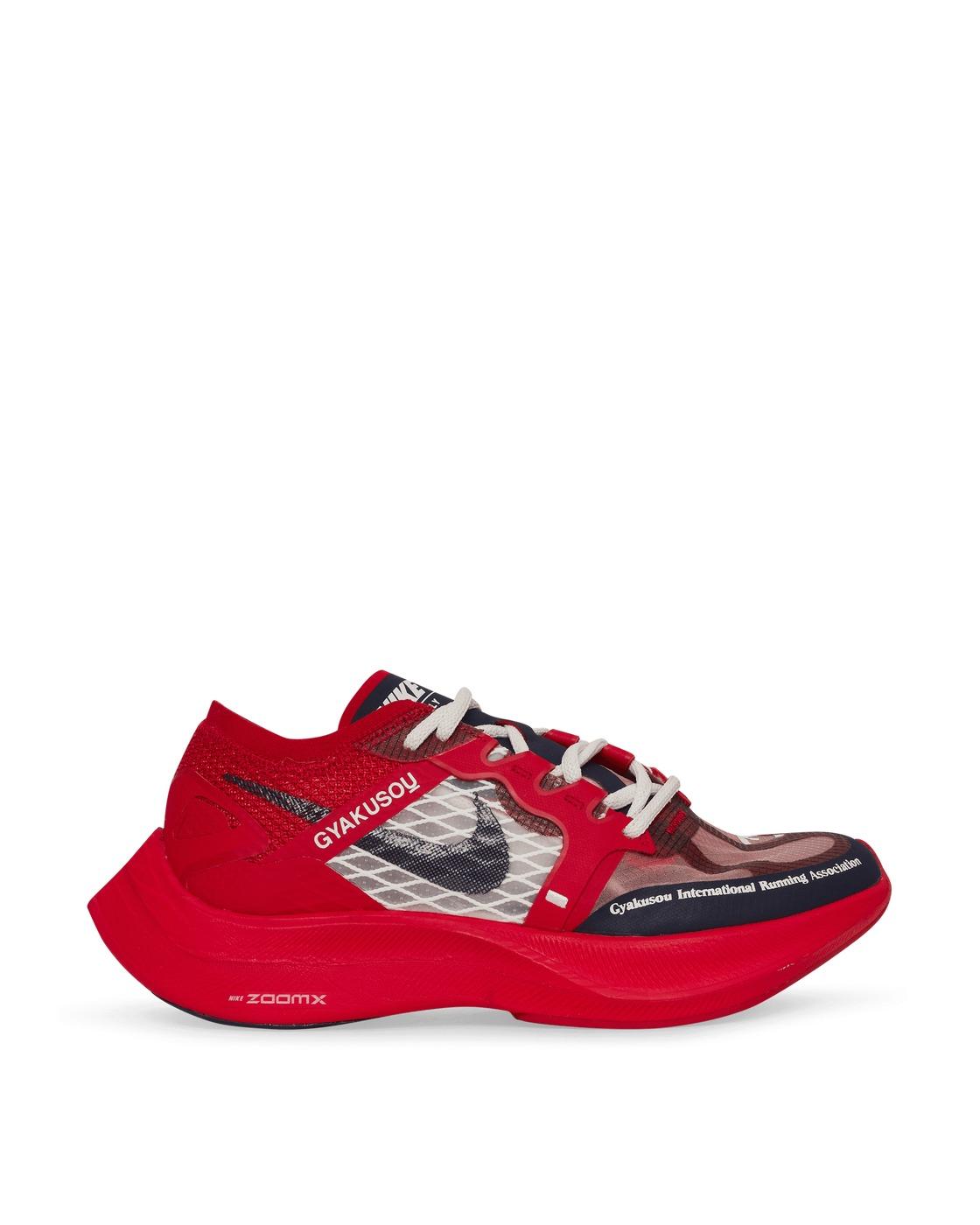 Photo: Nikelab X Undercover Gyakusou Gyakusou Zoomx Vaporfly Next% Sneakers University Red/Blackened Blue