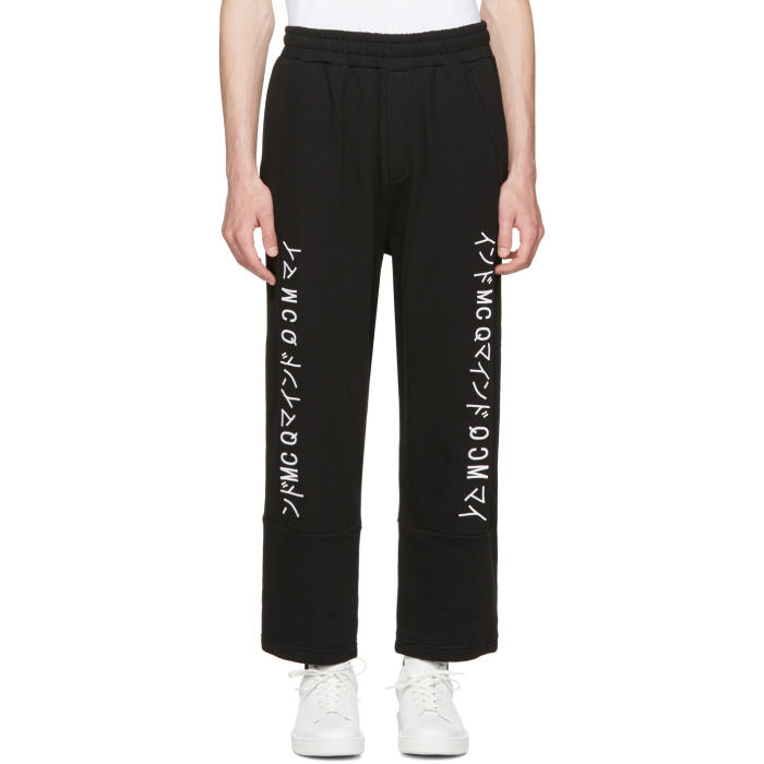 Photo: McQ Alexander McQueen Black Katsumi Lounge Pants