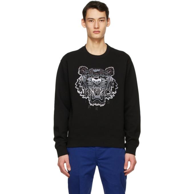 Photo: Kenzo Black Gradient Tiger Sweatshirt