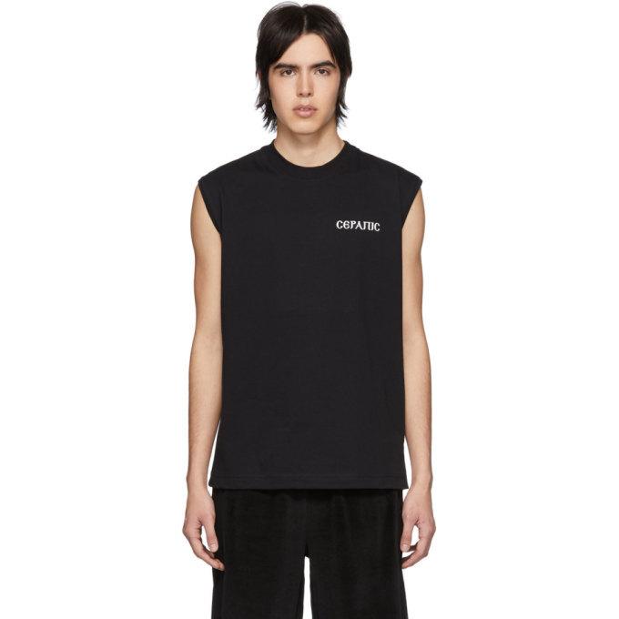 Photo: Serapis Black Corporate Sleeveless T-Shirt
