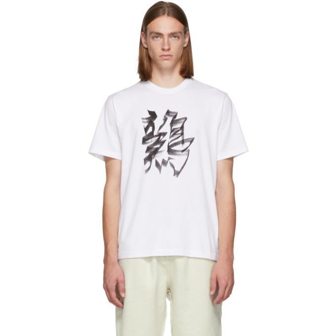 Photo: Vetements White Rooster Chinese Zodiac T-Shirt