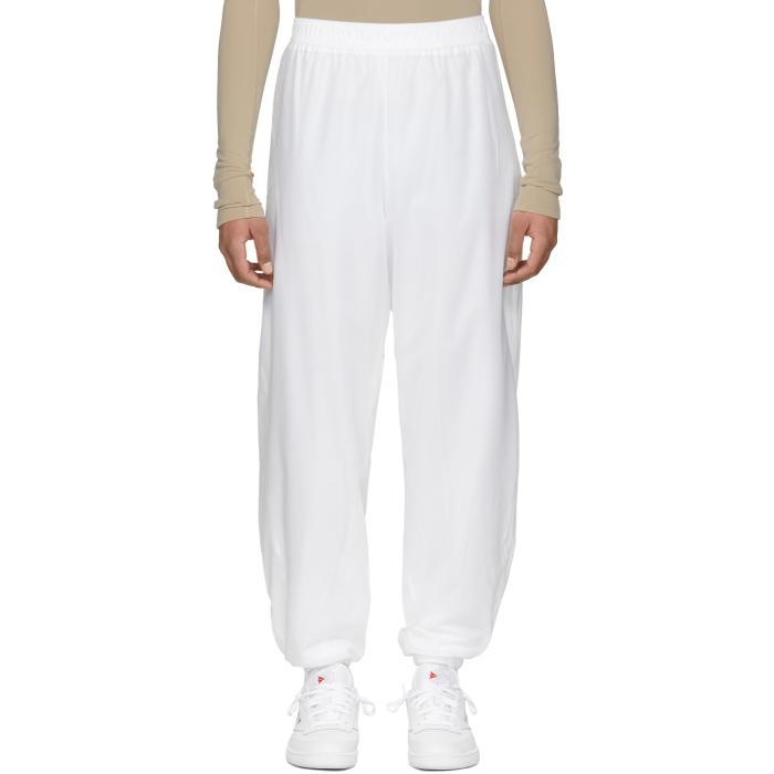 GmbH White Seher Jogging Lounge Pants