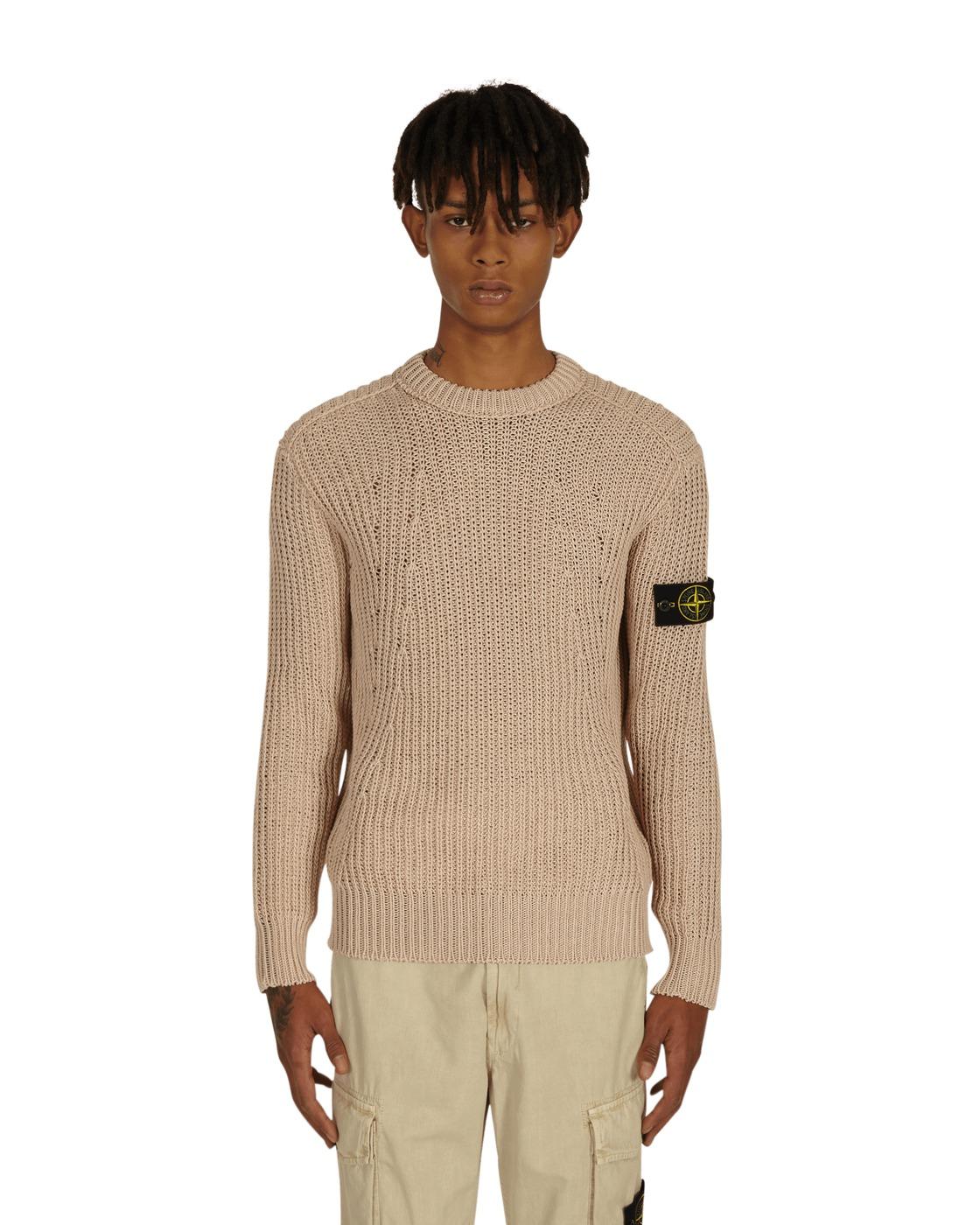 Stone Island Ribbed Knit Sweater Ivory