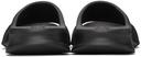 Balenciaga Black Mold Slide Sandals
