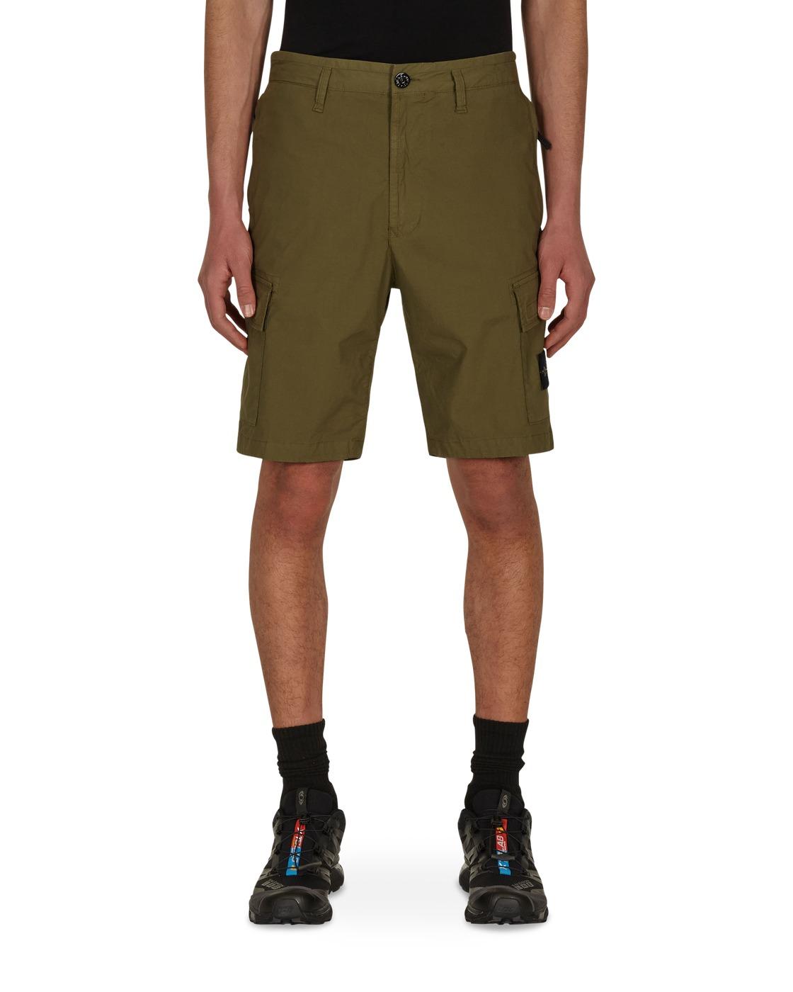 Photo: Stone Island Cargo Shorts Olive