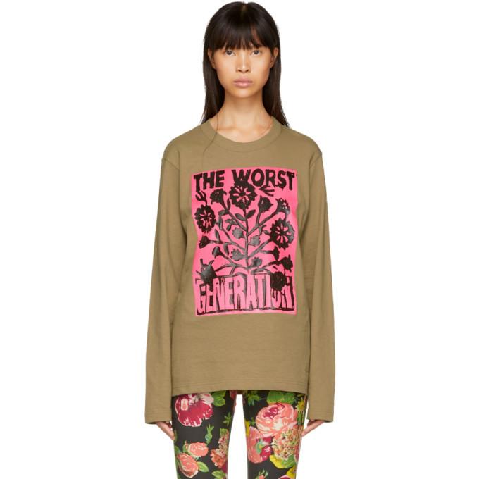 Photo: Junya Watanabe Brown The Worst Generation T-Shirt