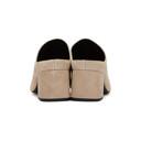 3.1 Phillip Lim Taupe Suede Cube Slip-On Sandals