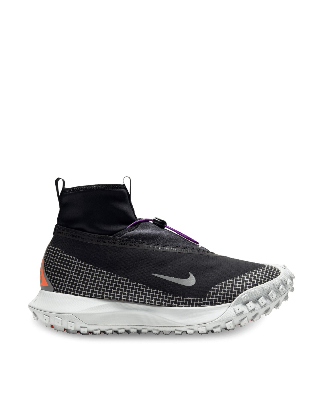 Nike Special Project Mountain Fly Gore Tex Sneakers Black/Metallic Silver
