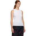 Aries White Ribbed Tank Top