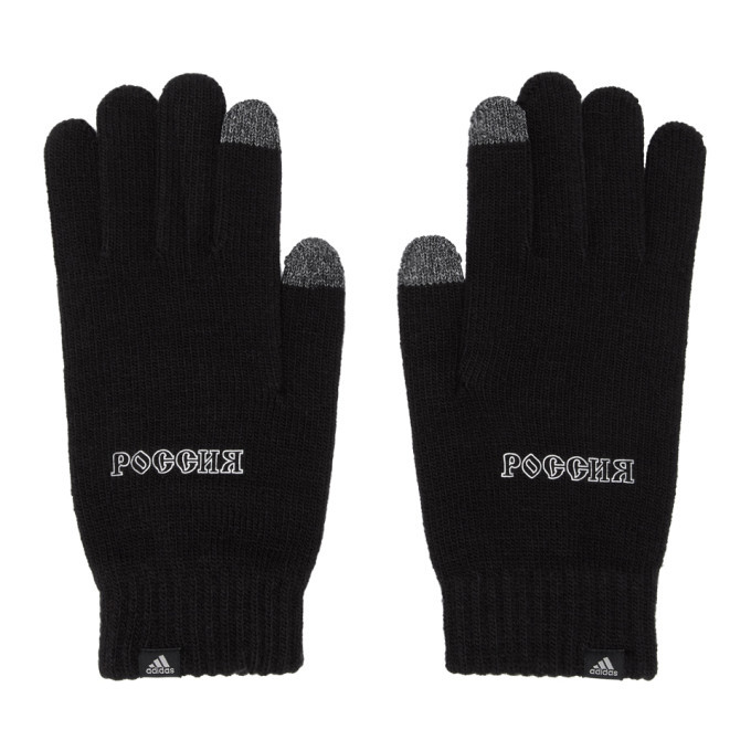 Photo: Gosha Rubchinskiy Black adidas Originals Edition Knit Gloves
