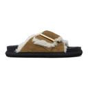 Sacai Brown Faux-Fur Sandals